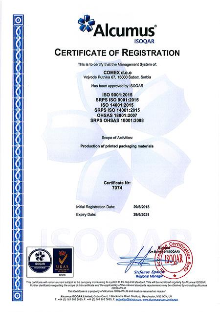 comex doo sertifikati